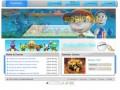 FunHom - Игровые приставки (Официальный дилер компании FunHom в России: ЗАО