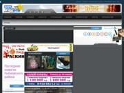Сайт города Рыбное