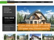 VIVA HAUS Псковская область