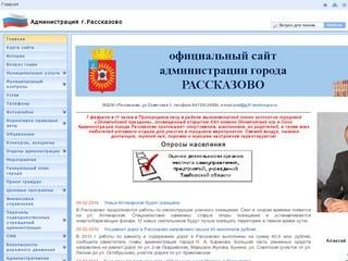 G31.tambov.gov.ru