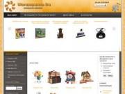 Интернет-магазин Мандаринка.Su (Интернет-магазин книг, игрушек, сувениров, вещей для дома, спорта, туризма и т.д.) Сухум