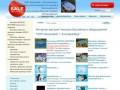 Интернет-магазин бассейнов и оборудования ООО АКВАЛАЙФ, г. Екатеринбург
