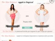 «Fito Slim Balance» - коктейль для похудения