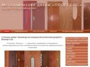 Наша компания предлагает металлические двери собственного производства в городе Йошкар-Ола по выгодным ценам! (Россия, Марий Эл, Йошкар-Ола)