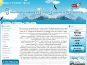 Комнаты с удобствами и без рядом с морем в Новом Афоне (Абхазия, Псырцха, Сухумское шоссе 55, 55 а, Телефон: +7-940-770-82-45)