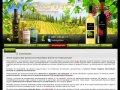 Испанское оливковое масло оливки маслины жевательный мармелад испанское вино г.Москва ООО УТК