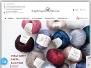 Интернет-магазин пряжи для вязания | Купить пряжу с доставкой по Ростову и России - Клубочкин HOUSE