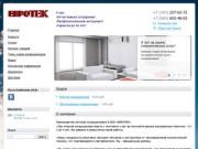 Продажа и установка кондиционеров в Уфе (г.Уфа, пер.Луговой 43)