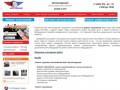 Ремонт тягачей, прицепов и полуприцепов (Россия, Московская область, Электросталь)