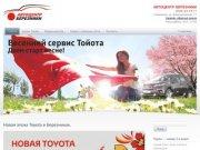 Продажа Toyota в Березниках, цены — Официальный дилер Toyota Березники, Соликамск