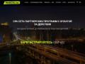Партнерские программы товаров. Узнайте все на Advertise.ru! (Россия, Нижегородская область, Нижний Новгород)