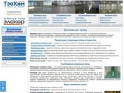 НАЛИВНЫЕ ПОЛЫ. Полимерные наливные полы. Наливной пол Ульяновск