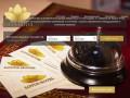 Гостиница Лотос в Хабаровске - официальный сайт. (Россия, Нижегородская область, Нижний Новгород)