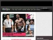 Женский интернет-журнал - Kleo.ru