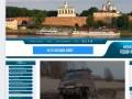 """""""Великий Новгород"""" - информация о городе (Новгородская область, г. Великий Новгород)"""