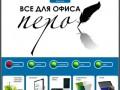 Pero-torg.ru