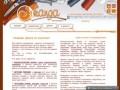 Kanga | Канга - сумки оптом от производителя. Инкассаторские баулы