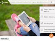 Интернет-магазин портативной электроники и аксессуаров AIRON. (Украина, Киевская область, Киев)