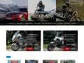 Купить автомобиль, мотоцикл, снегоход, квадроцикл в кредит. TaminGroup г. Москва