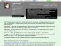 Юридические услуги в Самаре (Самара, ул. Луначарского, 34, офис 23, телефон: 276-51-43) Межрегиональный центр правовой защиты