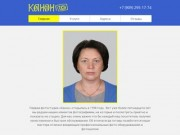 Срочное фото на документы Н Новгород фотостудия - Канон