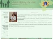 Уполномоченный по правам ребёнка Ульяновской области