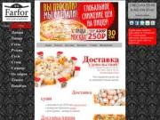 """Ресторан """"Фарфор"""" (заказать суши, пиццу, лапшу в коробочках, салатики, напитки) г.Омск, Омская 73, тел. (3812) 63-55-00"""