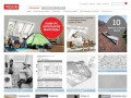 Сайт компании VELUX A/S, Adalsvej 99, 2970 Horsholm, Denmark (мансардные окна)