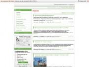 Новодвинск: портал для внимательных к городу