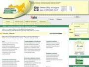 СибИнфо - каталог торговых и производственных фирм Новосибирска и Сибирского региона
