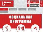 Torex Электросталь Салон входных дверей от производителя №1