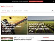 МедиаПоток - Новости Йошкар-Олы - Новости Марий Эл