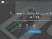 Подборка уникальных премиум шаблонов от профессионалов в области дизайна и программирования, с которыми ваш сайт станет модным и эффективным инструментом продвижения в сети интернет