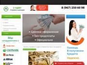 Купить справку о доходах 2-НДФЛ Пермь