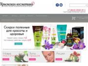 """Интернет-магазин """"Крымская косметика"""""""
