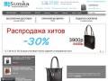 LaSumka.ru - интернет магазин сумок