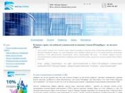 Клининговые услуги в Санкт-Петербурге - компания «Фасад-Сервис»