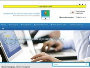 Официальный информационный портал Администрации г. Когалыма Ханты-Мансийского автономного округа— Югры