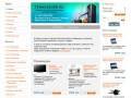 """""""TehnoSever.ru"""" интернет-магазин электроники и бытовой техники в Северодвинске"""