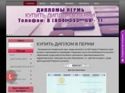 Уважаемые пользователи! (Россия, Архангельская область, Котлас)