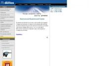 ЗАО «Демос-Интернет» (Виртуальный Выделенный Сервер - Демос-Интернет)