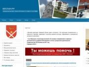 Официальный сайт Беслана