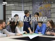 Инновационный центр «Бирюч – НТ»