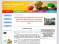 МБДОУ -детский сад №133 комбинированного вида г.Тула