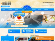 Мебель в Ногинске – купить на заказ от производителя