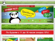 Голодная панда - роллы, суши, бургеры / Доставка Нижний Тагил