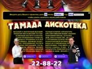 Ведущий Михайлов Николай Петрович,Тамада Иваново, Ведущий Иваново