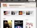 Онлайн-игры бесплатно в Северодвинске (NEW)