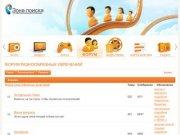 Форум разнообразных увлечений - Форум Интересов