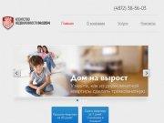 Агентство недвижимости 1204 в Туле